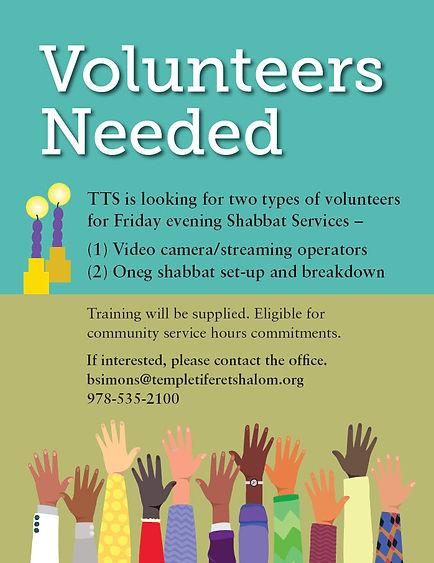 Voluntters needed Video-Oneg 2021.jpg