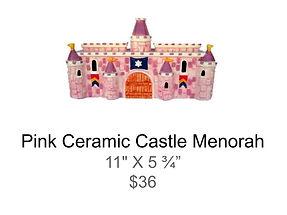 PinkCastleMenorah.jpg