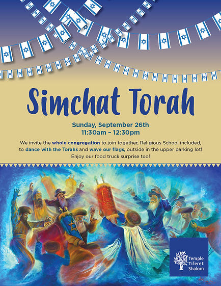 Simchat Torah 9-26-21.jpg