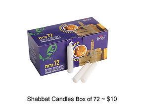 ShabbatCandles72.jpg