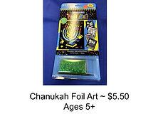 Chanukah Foil Art.jpg