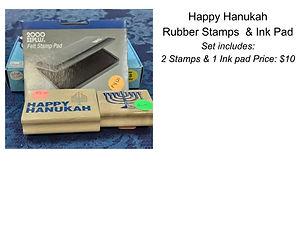 Chanukah Stamps.jpg