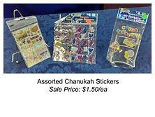Chanukah Stickers.jpg