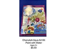 Chanukah Aqua Art.jpg