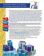 Chanukah Gift Campaign 2021.jpg