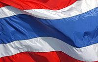 Thailand Ranking