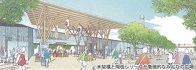 20170216_長崎県立大学-1.png