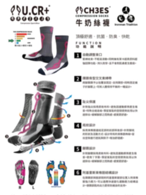 achill long socks_9.jpg