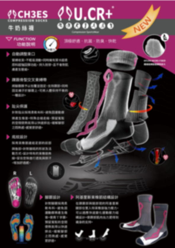 achill long socks_work4.jpg