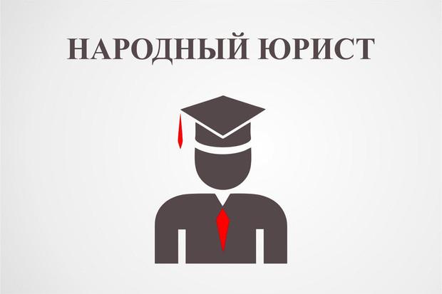 кинофильма работа в омске юристом приобретение иностранного