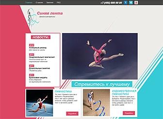 Школа гимнастики Template - Этот бесплатный шаблон поможет создать сайт спортивной тематики. Геометрические формы и насыщенные цвета хорошо передают идеи энергии и динамики. Настройте любые элементы по-своему просто кликая по ним мышкой. Нажмите «Редактировать» и создайте сайт для спортивной студии, школы или частных занятий.