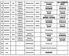 Chinese Club Activities Schedule -040720