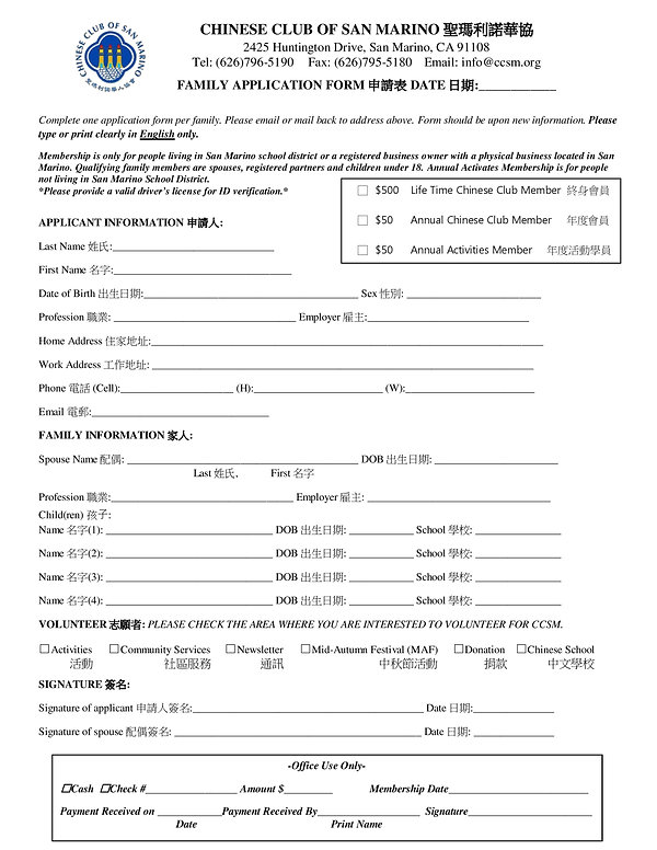CCSM Membership Form_ combined-page-001.