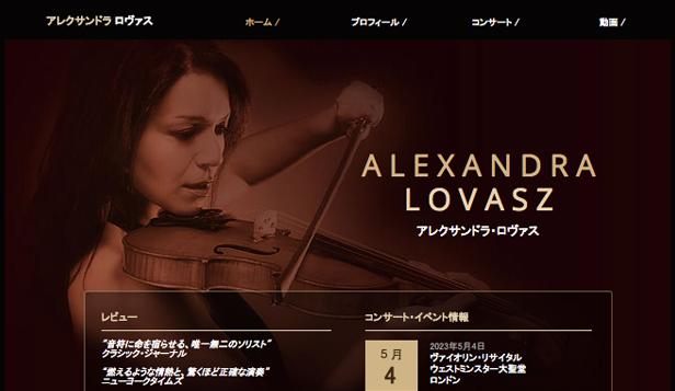 クラシックミュージック