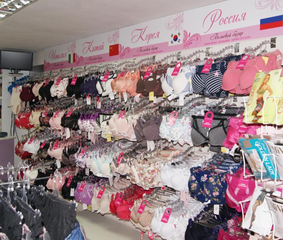 Lingerie Магазин Женской Одежды