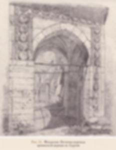 Рис.11. Феодосия. Остатки портала армянс