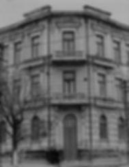 Здание главного корпуса Крымского педагогического института им М.В.Фрунзе. г.Симферополь, ул.Ленина 17