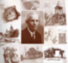 Голландский Павел Иванович