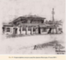 Рис.19. Старая кофейня у входа во двор Х