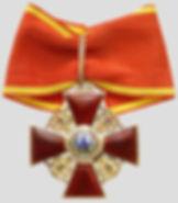 Орден Св.Анны