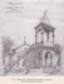 Рис.8. Феодосия. Армянская церковь св.Се