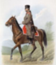 Походная форма 1867г.