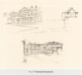 Рис.28. Н езавершенные рисунки.jpg