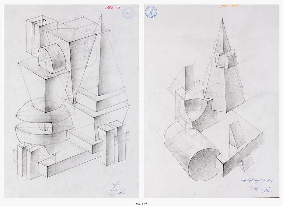 Творческий конкурс архитектора