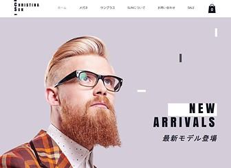 アイウェア・ストア Template - モダンなデザインと力強い印象の太字フォントを組み合わせたショップ向けテンプレートです。アニメーション効果が多数使用されていますので、スクロールに合わせてパーツが動く躍動感のあるサイトに仕上がります。商品の写真をアップロードして価格を設定し、お支払い情報を設定するだけで簡単にネットショップをオープンできる「Wix ストア」が最初から追加されています。