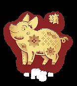 12-Zodiac-Pig.png