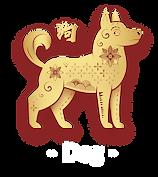 12-Zodiac-dog.png
