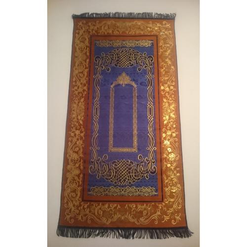 訪日ムスリム受入れに必要な礼拝関連商品の販売PLANNINGPREPARATIONWEAVINGFINISHING