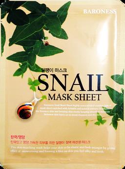 snail_clean.png