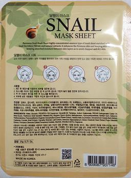 snail back.png