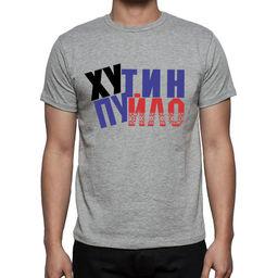 Администратор фитнес-клуба в Николаеве набросился с ножом на клиента за замечание о футболке с Путиным - Цензор.НЕТ 8622