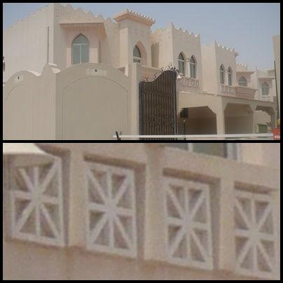 Al Zahoor Compound