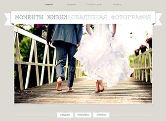 Свадебный фотограф Template - Классический и элегантный шаблон сайта отлично подойдет для свадебных онлайн-альбомов или представит вас как профессионала фотографии. Настройте все детали именно так, как хочется вам: меняйте цвета и стили, формы и линии. Создайте запоминающийся сайт.