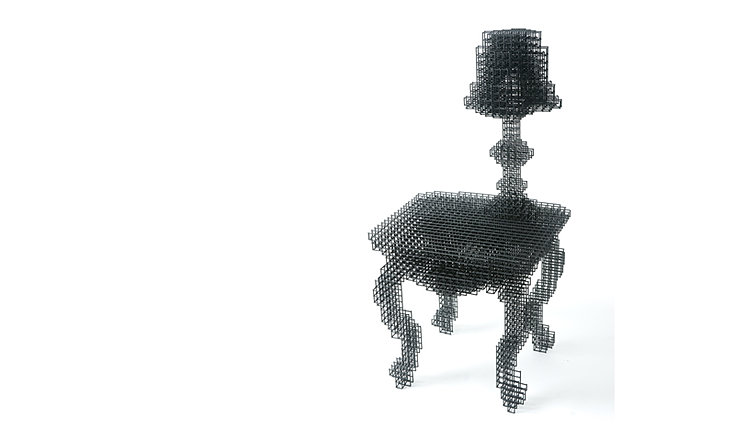 afterimage_side table