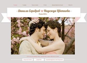 Романтичная помолвка Template - Планируете свадьбу, как в сказке? Этот шаблон как раз то, что вам надо. Создайте ваш свадебный сайт и поделитесь волшебным нстроением с вашими гостями. Разместите онлайн ваши фотографии, любовные истории и видео. После свадьбы вы всегда сможете воспользоваться сайтом, как фотоальбомом ваших незабываемых моментов. Все элементы шаблона легко добавляются и редактируются. Пусть все завидуют!