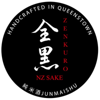 circle-logo-amended2-in-Japan.png
