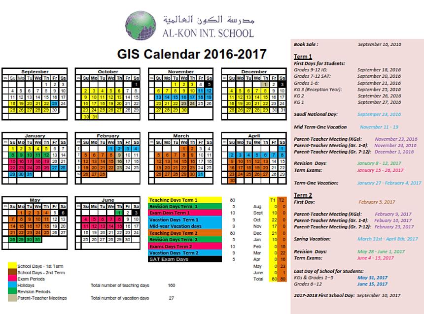 Calendar Ksa : Al kon global international school jeddah calendar