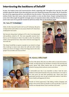 GP Digest #11 (1)-2.jpg