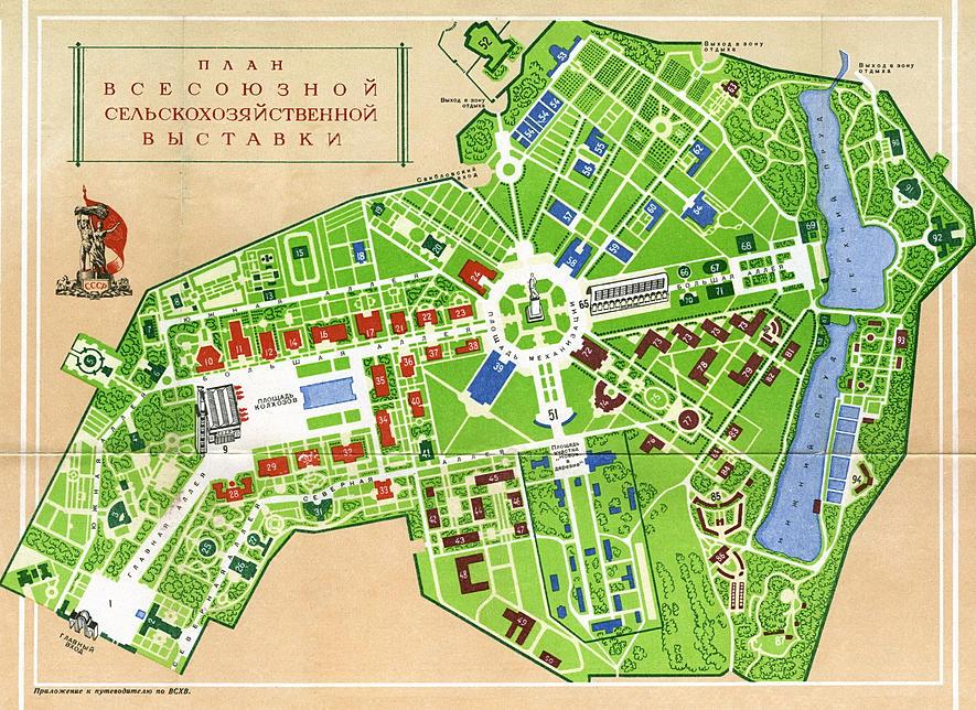 ВДНХ, ВСХВ | СХЕМА 1940