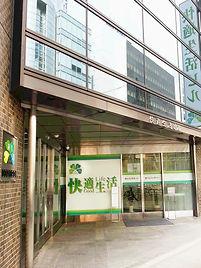 建物外観_玄関2.jpg