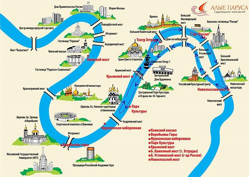 Посмотреть схему маршрута.