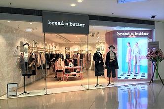 Shop Front_1.jpg