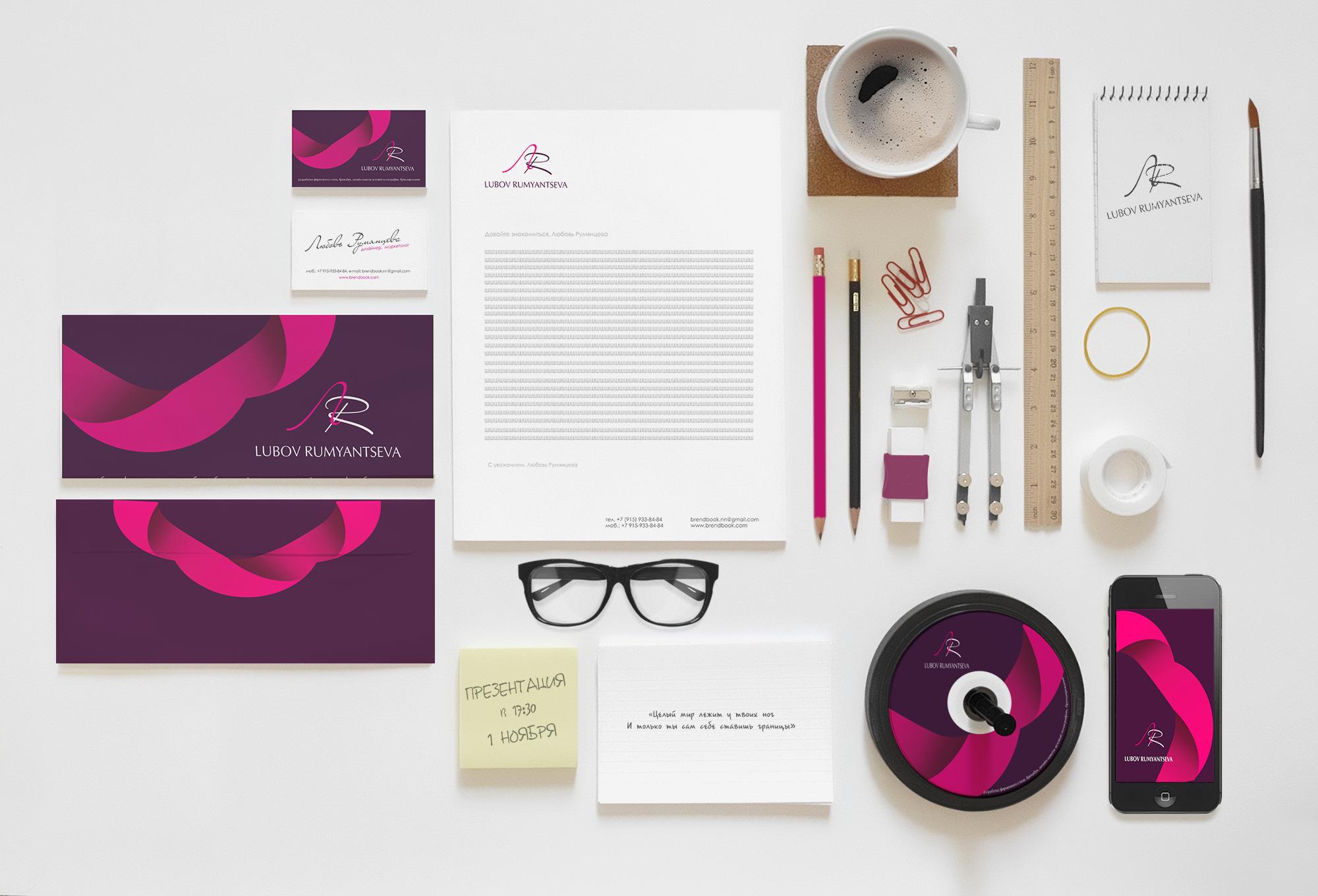 Стили в дизайне в печатной рекламы