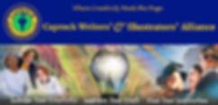 caprock banner-5c- JPEG.jpg