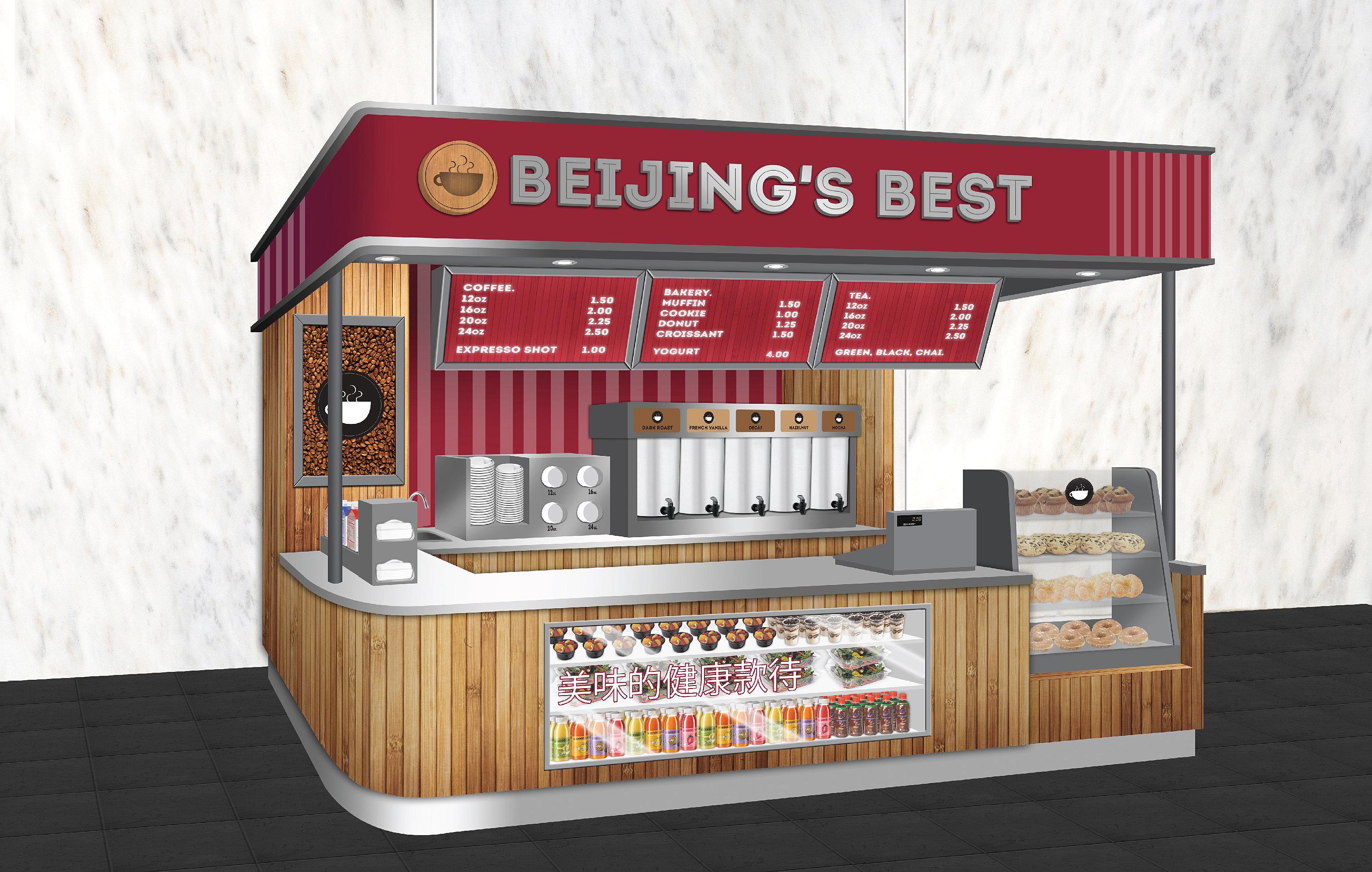 zkdesign | COFFEE KIOSK FOR CHINA