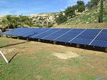 El Cajon Solar